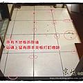 12110706-土城延和路-拆除舊有木地板後的磁磚.jpg