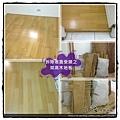 第一代拍立扣 洗白橡木-121019 臥01-土城廣明街 超耐磨木地板.強化木地板.jpg