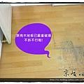 第一代拍立扣 洗白橡木-121019 臥02-土城廣明街 超耐磨木地板.強化木地板.jpg