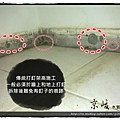 第一代拍立扣 洗白橡木-121019 臥04-土城廣明街 超耐磨木地板.強化木地板.jpg
