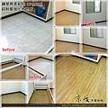 鋼琴面拍立扣-麥色胡桃-12082601-蘆洲復興路 超耐磨木地板強化木地板.jpg