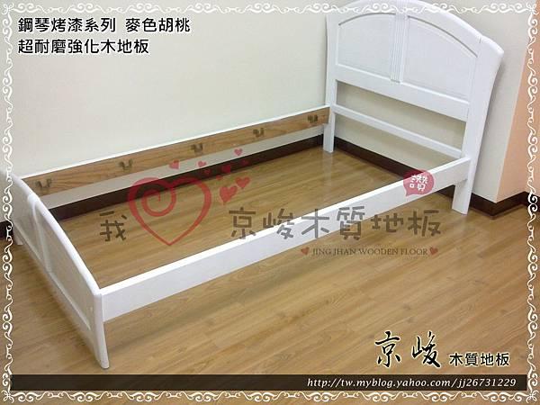 鋼琴面拍立扣-麥色胡桃-12082603-蘆洲復興路 超耐磨木地板強化木地板.jpg