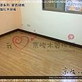 鋼琴面拍立扣-麥色胡桃-12082605-蘆洲復興路 超耐磨木地板強化木地板.jpg