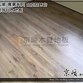 無縫抗潮-賓賓系列-山克拉峽谷12111308主臥-桃園中壢 超耐磨木地板.強化木地板.jpg