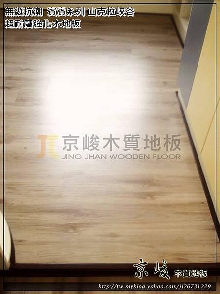 無縫抗潮-賓賓系列-山克拉峽谷12111313小孩房-桃園中壢 超耐磨木地板.強化木地板