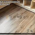 無縫抗潮-賓賓系列-山克拉峽谷12111315小孩房-桃園中壢 超耐磨木地板.強化木地板
