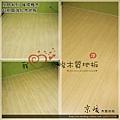 倒角-璀璨楓木-12092806-板橋 超耐磨木地板強化木地板