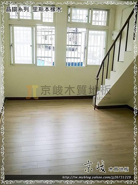 晶鑽-里斯本橡木-12052503-超耐磨木地板強化木地板