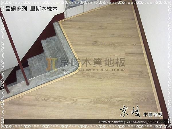 晶鑽-里斯本橡木-12052504-超耐磨木地板強化木地板
