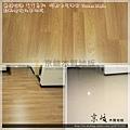 無縫抗潮  賓賓系列-塔斯卡尼楓木-12112303客廳-淡水 超耐磨木地板 強化木地板.jpg