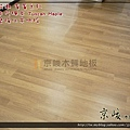 無縫抗潮  賓賓系列-塔斯卡尼楓木-12112304客廳-淡水 超耐磨木地板 強化木地板.jpg
