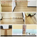 無縫抗潮  賓賓系列-塔斯卡尼楓木-12112306收邊-淡水 超耐磨木地板 強化木地板.jpg