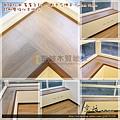 無縫抗潮  賓賓系列-塔斯卡尼楓木-12112311小臥-淡水 超耐磨木地板 強化木地板.jpg