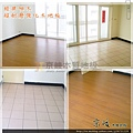 第一代拍立扣 經典柚木-1211041-土城青雲街 超耐磨木地板.強化木地板