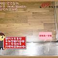 無縫抗潮  賓賓系列-巧克力木-12121101-鶯歌 超耐磨木地板 強化木地板