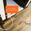 無縫抗潮  賓賓系列-巧克力木-12121107-鶯歌 超耐磨木地板 強化木地板.JPG