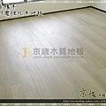代工  1207063-淺白橡木-五股 超耐磨強化木地板.jpg