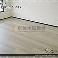 代工  1207064-淺白橡木-五股 超耐磨強化木地板.jpg