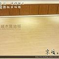 倒角-璀璨楓木-12102902-1-忠孝東路四段 超耐磨木地板強化木地板 .jpg