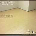 倒角-璀璨楓木-12102905-忠孝東路四段 超耐磨木地板強化木地板.jpg