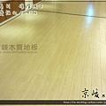 倒角-璀璨楓木-12102903-忠孝東路四段 超耐磨木地板強化木地板.jpg