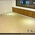 倒角-璀璨楓木-12102904-忠孝東路四段 超耐磨木地板強化木地板.jpg