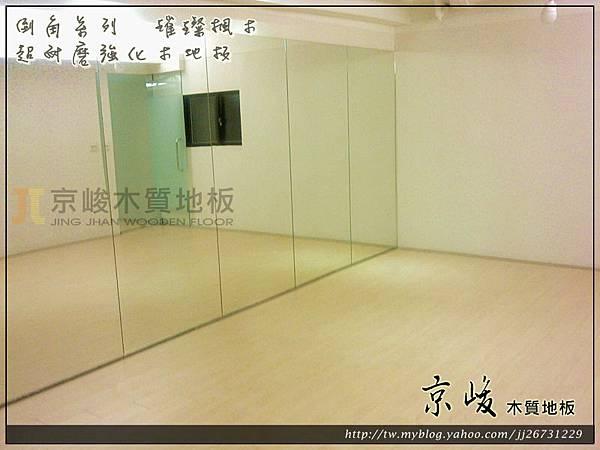 倒角-璀璨楓木-12102906-忠孝東路四段 超耐磨木地板強化木地板.jpg