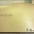 倒角-璀璨楓木-12102907-忠孝東路四段 超耐磨木地板強化木地板.jpg