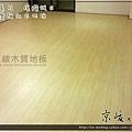 倒角-璀璨楓木-12102910-忠孝東路四段 超耐磨木地板強化木地板.jpg