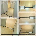倒角-璀璨楓木-12102914-忠孝東路四段 超耐磨木地板強化木地板.jpg