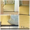 倒角-璀璨楓木-12102912-忠孝東路四段 超耐磨木地板強化木地板 .jpg