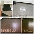 晶鑽-浪漫胡桃-1212011-中央路一段 土城 超耐磨木地板強化木地板