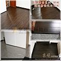 晶鑽-浪漫胡桃-1212012-中央路一段 土城 超耐磨木地板強化木地板
