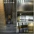 伏爾加岑木03-忠孝東路三段 台北市 超耐磨木地板.強化木地板