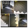 伏爾加岑木02-忠孝東路三段 台北市 超耐磨木地板.強化木地板