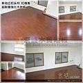 新拍立扣-紅檀-12061901-超耐磨木地板 強化木地板.jpg