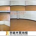 新拍立扣-柚木-12062204圓弧收邊-超耐磨木地板 強化木地板.jpg