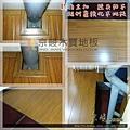 新拍立扣-柚木-12062202-超耐磨木地板 強化木地板.jpg