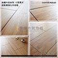 實木觸感 絲織真木紋系列-小斑馬木01-超耐磨木地板.強化木地板.jpg