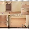 13010201儲藏室一-文山區萬芳路 超耐磨海島木地板-山水紋系列-淺橡木紋.jpg.jpg