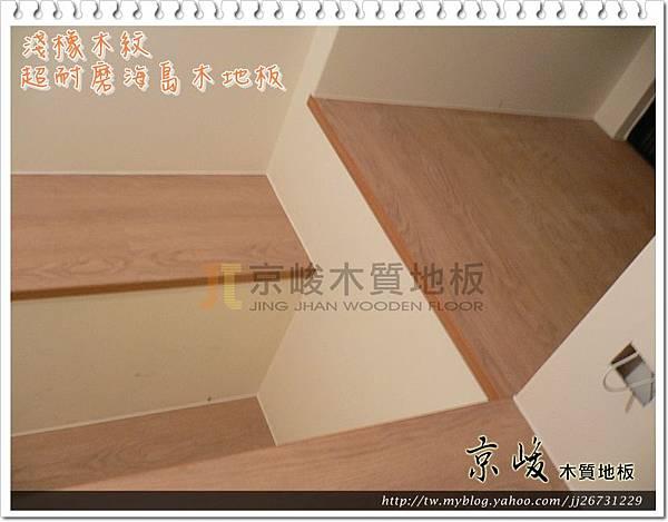 13010204儲藏室一-文山區萬芳路 超耐磨海島木地板-山水紋系列-淺橡木紋.jpg.JPG