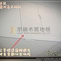 13010207儲藏室二-文山區萬芳路 超耐磨海島木地板-山水紋系列-淺橡木紋.jpg.JPG
