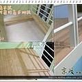 13010212扶手-文山區萬芳路 超耐磨海島木地板-山水紋系列-淺橡木紋.jpg.JPG