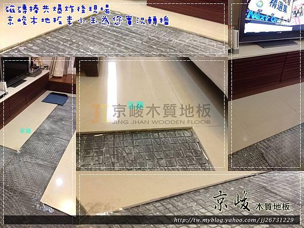 鋼琴烤漆-瑞士白橡-13010402客-磁磚捧共爆裂 新莊 超耐磨木地板 強化木地板.jpg