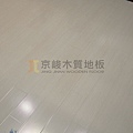 鋼琴烤漆-瑞士白橡-13010410客-磁磚捧共爆裂 新莊 超耐磨木地板 強化木地板.jpg