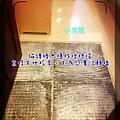 鋼琴烤漆-瑞士白橡-13010415房-磁磚捧共爆裂 新莊 超耐磨木地板 強化木地板.jpg