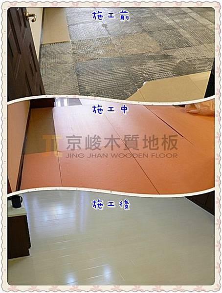 鋼琴烤漆-瑞士白橡-13010417房-磁磚捧共爆裂 新莊 超耐磨木地板 強化木地板.jpg