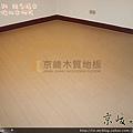 倒角-洗白橡木-1301023-永貞路永和 超耐磨木地板.強化木地板