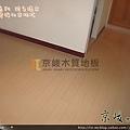 倒角-洗白橡木-1301027-永貞路永和 超耐磨木地板.強化木地板