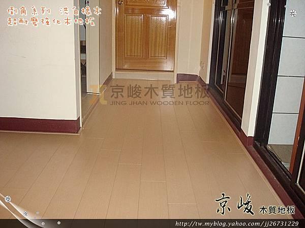 倒角-洗白橡木-1301026-永貞路永和 超耐磨木地板.強化木地板
